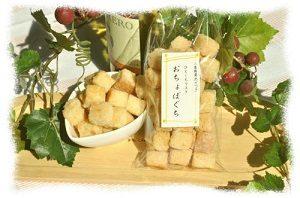 新潟県上越市お菓子店小麦専菓あかつきお店の場所通販