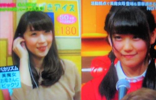 NGT48メンバー 小熊倫実のお母さん 小熊道子 画像 バズリズム