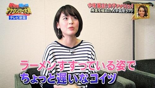 ラーメンすすっている姿でちょっと遅いなコイツ 大平真理子アナ テレビ新潟