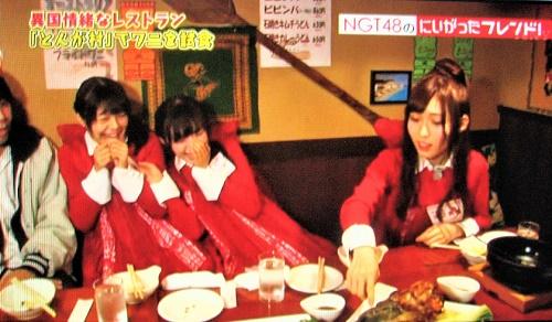 NGT48 ワニを食べる お店 とんが村 上越市直江津 地図・場所