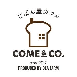 ごぱん屋カフェ COME&CO 上越市頸城区 お店の場所・地図 メニュー問い合わせ