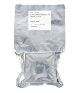 JAXAが開発したフィルムに包まれた宇宙食サンプル
