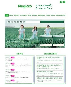 Negicco アイドル 新潟県 最新情報