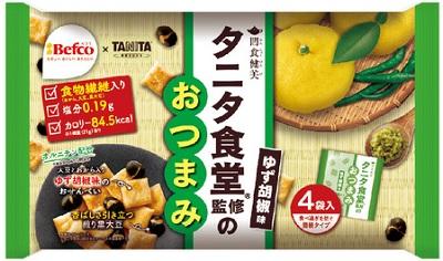 タニタ食堂監修のおつまみ ゆず胡椒味 栗山製菓 新発売
