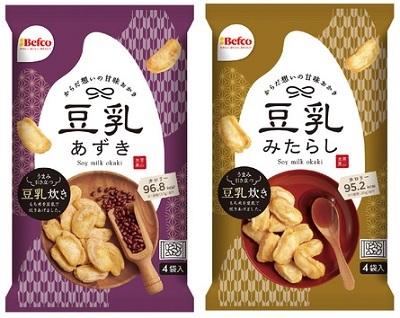 豆乳おかき 栗山製菓 新発売 ホームーページ