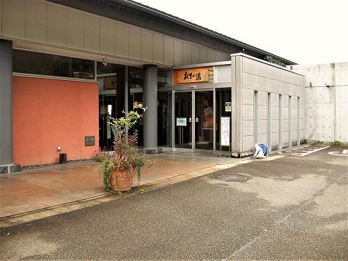 新潟県長岡市にある天然温泉 麻生の湯 行ってきた