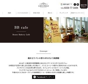 Beans Bakery Cafe ほんぽーと図書館にあるカフェ パン屋さん 場所・地図