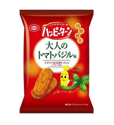 期間限定 大人のトマトバジル味 ハッピーターン 亀田製菓