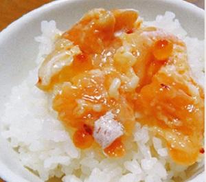 新潟県 ご飯のお供 三幸 サーモン塩辛 雨上がり