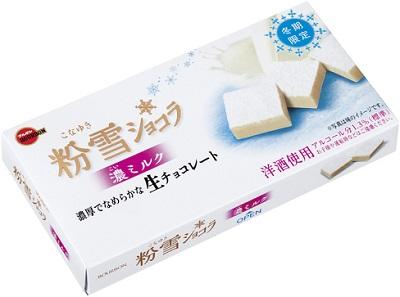 粉雪ショコラ濃ミルク 新発売 ブルボン 期間限定発売