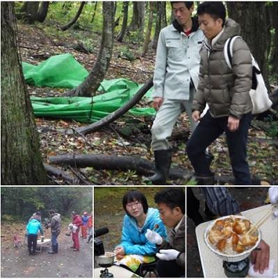 米山 山菜きのこ園 新潟一番 Facebook