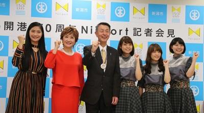 新潟開港150周年 Nii port 新メンバーにNegicco