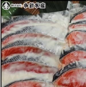 黒柳徹子さんもいただく新潟県の鮭の粕漬け 世界ふしぎ発見!