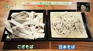 柏崎市高柳のお蕎麦屋さん ふかぐら亭 ござそば 太い麺 TeNY