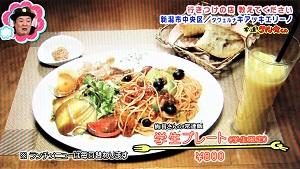 タヴェルナ キアッキエリーノ 新潟市中央区東大通 常連グル太くん イタリア料理 パスタ