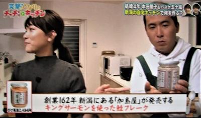 加島屋 さけ茶漬 鮭茶漬け 本田朋子 とんねるず 新潟