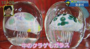 弥彦村 ガラス雑貨 弥彦神社 TAKU GLASS まるどりっ!