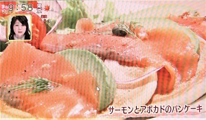サーモンとアボカドのパンケーキ オープンパンケーキ gram 新潟店 新潟市中央区米山 スイーツ店