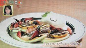 ミックスフルーツとチョコレートのパンケーキ オープンパンケーキ gram 新潟店 新潟市中央区
