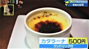 カタラーナ KITCHEN RYOMA 新潟市中央区古町 大会優勝のお店の人がいる多国籍創作ビストロ&バル