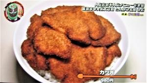 新潟市中央区文京町にある、とんかつ太郎 看板メニュー『カツ丼』