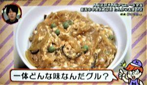 新潟市中央区文京町にある「とんかつ太郎 分店」不人気メニューは玉子丼 グル次郎くん