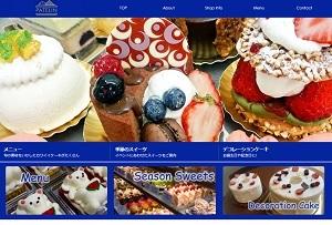 新発田市中曽根町にあるケーキ屋さん『パトラン』バレンタイン限定チョコレート