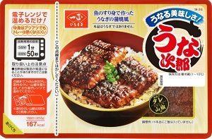 うな次郎(うなぎ一正蒲鉾)賞味期限が2倍 長持ちパックが新発売 NGT荻野由佳