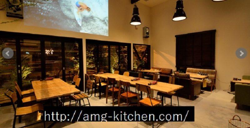 AMGキッチン 新潟市秋葉区にあるレストラン 不人気メニュー