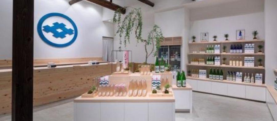 今代司酒造 新潟県内の酒造直売所で初の免税販売開始