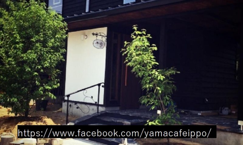 新潟県・田上町にある喫茶店「山cafe 一歩」新潟一番サンデープラス ワッフル