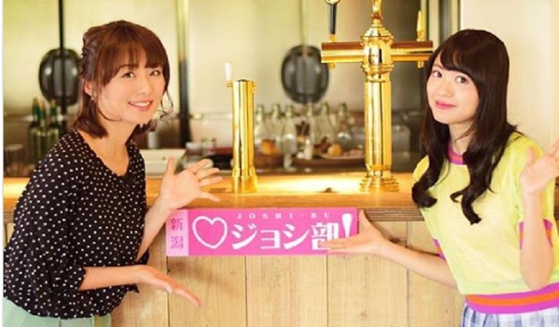 新潟ジョシ部 北原里英(元NGT48)来店したビストロ(飲食店)