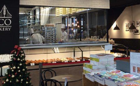 シスコ・ザ・ベーカリー竹尾店 オープンキッチンでオシャレな店内 蔦屋店