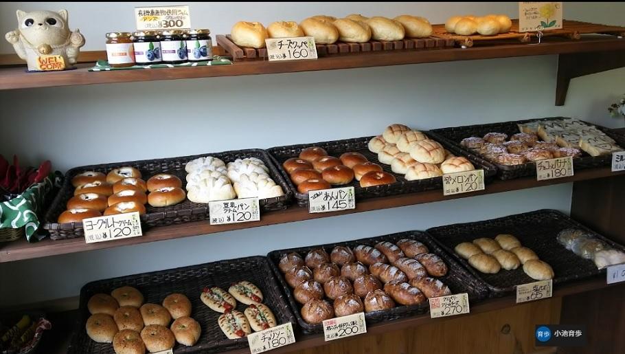 村上市府屋駅の近くにあるパン屋 パン工房まるさ(marusa)水曜見ナイト
