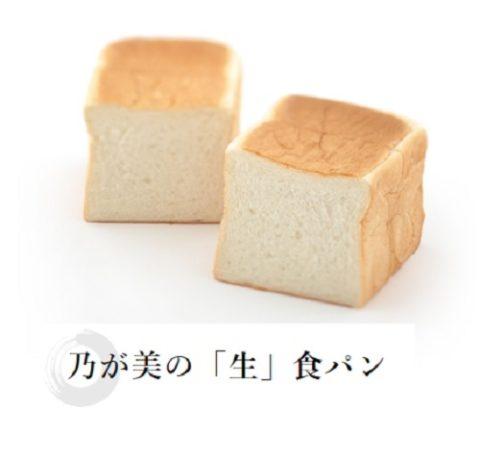 生食パン乃が美 新潟 予約・価格・お店の場所