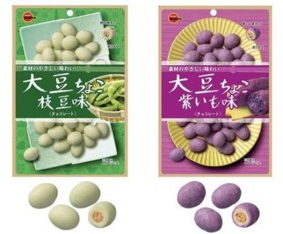 限定発売 ブルボン 大豆ちょこ・枝豆味、紫いも味(新商品)
