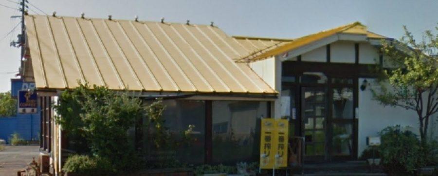 見附にあるコーヒーレストハウス 道草 スパゲッティが旨そう!