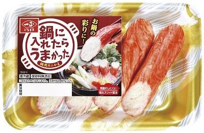 いちまさ・かまぼこ 鍋に入れたらうまかった 鍋用カニかま 話題の食べ物・新潟