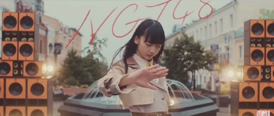 NGT48 4thシングル 世界の人へ フル動画 ミュージックビデオ