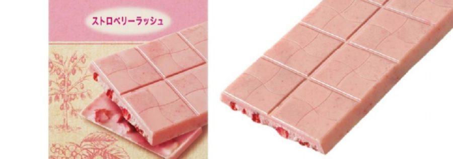 ブルボン いちごぎっしり充実感板チョコ ストロベリーラッシュ 新発売
