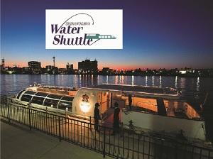 みなと新潟 光の響演2018 信濃川ウォーターシャトル夜間特別運航 価格
