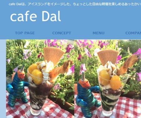胎内市アイスランド・カフェ Cafe Dal カフェダル パフェが人気!