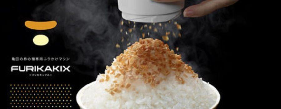 亀田製菓初の調理器具 柿の種をふりかけにするマシン 新発売!購入