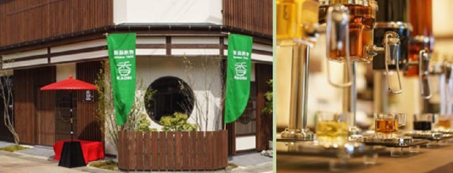 新発田市・月岡温泉でお茶、珈琲、ワインの試飲ができる新潟飲物「香」が話題