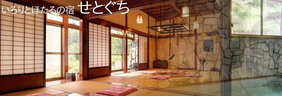 新潟・上越・十日町市 清津峡温泉せとぐち ジビエ料理・蕎麦(ランチ)ナマトク
