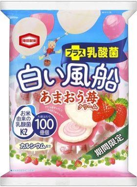 亀田製菓の期間限定のお菓子、白い風船あまおう苺クリーム 乳酸菌 子供のおやつ