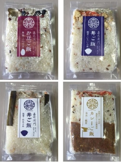 米屋かたぎり 嘉右衛門ベジライス 新潟県阿賀野市 手軽に食べれるご飯