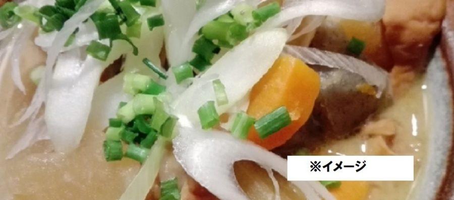 らーめん高野(新潟市秋葉区)人気メニューは、もつ味噌らーめん 評価や価格は?