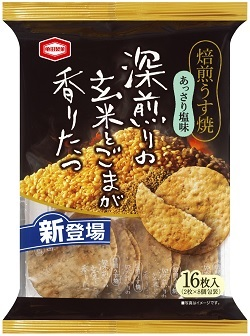 亀田製菓 深煎りの玄米とゴマが香り立つ おせんべい 焙煎薄焼き あっさり塩味 新発売