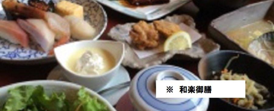 豪快・超豪華・大盛り海鮮丼がすごい!旬菜厨房「和楽」県央店